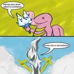 deus pokemon