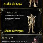 4 cavaleiros de ouro