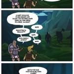 1 por que jogar com elfos