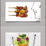 0 a anime pratos